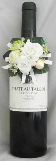 2005年 シャトー タルボ カイユ ブラン CHATEAU TALBOT CAILLOU BLANC