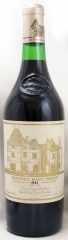 1981年 シャトー オー ブリオン(赤ワイン)