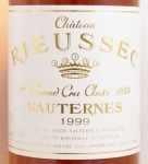 1999年 シャトー リューセック CHATEAU RIEUSSEC