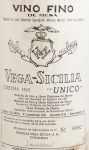 1965年 ウニコ UNICO Vega Sicilia