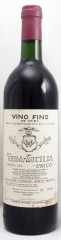 1965年 ウニコ(赤ワイン)