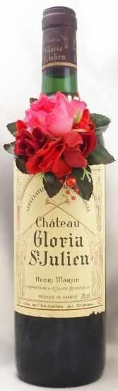 1985年 シャトー グロリア CHATEAU GLORIA