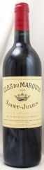 1994年 クロ デュ マルキ(赤ワイン)
