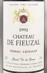 1992年 シャトー ド フューザル ルージュ CHATEAU FIEUZAL ROUGE