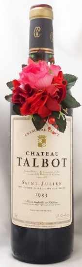 1983年 シャトー タルボ CHATEAU TALBOT