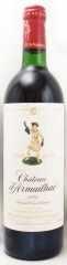 1989年 シャトー ダルマイヤック(赤ワイン)