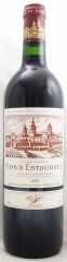 1990年 シャトー コス デストゥルネル(赤ワイン)