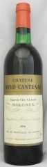 1976年 シャトー ボイド カントナック(赤ワイン)