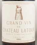 1983年 シャトー ラトゥール CHATEAU LATOUR