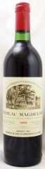 1983年 シャトー マグドレーヌ(赤ワイン)