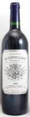 1997年 シャトー ラ コンセイヤント(赤ワイン)