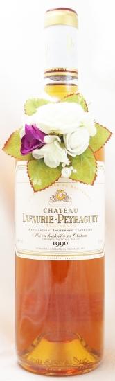 1990年 シャトー ラフォリー ペイラゲイ CHATEAU LAFAURIE PEYRAGUEY