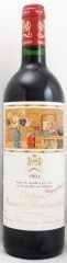 1991年 シャトー ムートン ロートシルト(赤ワイン)