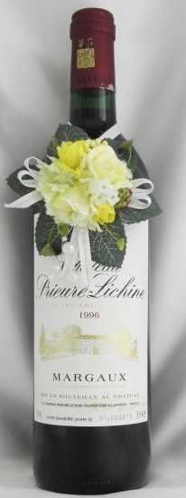 1996年 シャトー プリューレ リシーヌ CHATEAU PRIEURE LICHINE