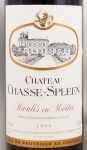 1996年 シャトー シャス スプリーン CHATEAU CHASSE SPLEEN