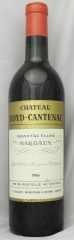 1966年 シャトー ボイド カントナック(赤ワイン)