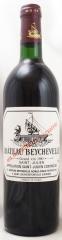 1985年 シャトー ベイシュヴェル(赤ワイン)
