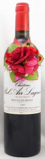 1985年 シャトー ベルエール ラグラーブ CHATEAU BEL AIR LAGRAVE