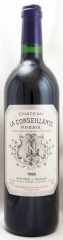 1996年 シャトー ラ コンセイヤント(赤ワイン)
