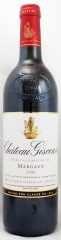 2000年 シャトー ジスクール(赤ワイン)