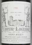 1981年 シャトー ラグランジュ CHATEAU LAGRANGE
