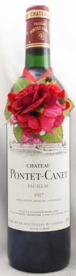 1987年 シャトー ポンテカネ CHATEAU PONTET CANET