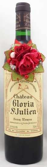 1989年 シャトー グロリア CHATEAU GLORIA