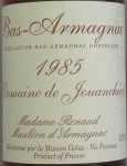 1985年 ドメーヌ ド ジュシアンコ DOMAINE DE JOUANCHCOT DOMAINE DE JOUANCHCOT