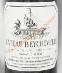 1987年 シャトー ベイシュヴェル CHATEAU BEYCHEVELLE