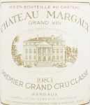 1983年 シャトー マルゴー CHATEAU MARGAUX