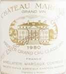 1980年 シャトー マルゴー CHATEAU MARGAUX