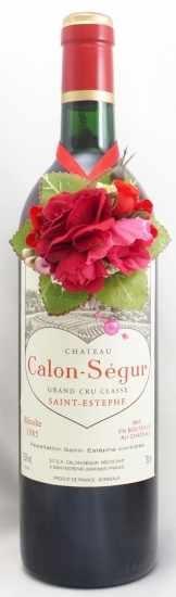 1985年 シャトー カロン セギュール CHATEAU CALON SEGUR