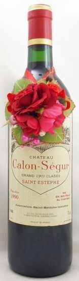 1990年 シャトー カロン セギュール CHATEAU CALON SEGUR