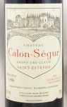 1996年 シャトー カロン セギュール CHATEAU CALON SEGUR