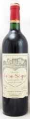 1996年 シャトー カロン セギュール(赤ワイン)