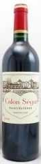 2003年 シャトー カロン セギュール(赤ワイン)