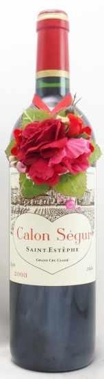 2003年 シャトー カロン セギュール CHATEAU CALON SEGUR