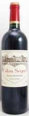 2004年 シャトー カロン セギュール(赤ワイン)