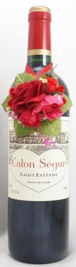 2004年 シャトー カロン セギュール CHATEAU CALON SEGUR
