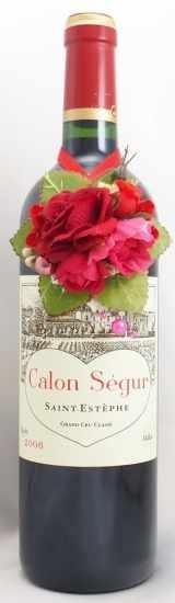 2006年 シャトー カロン セギュール CHATEAU CALON SEGUR