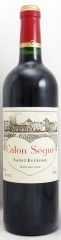 2007年 シャトー カロン セギュール(赤ワイン)