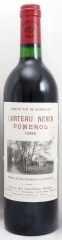 1986年 シャトー ネナン(赤ワイン)