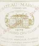 1975年 シャトー マルゴー CHATEAU MARGAUX