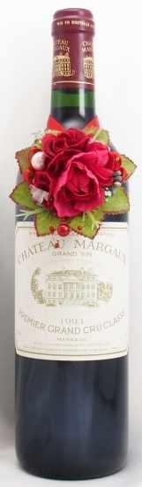 1993年 シャトー マルゴー CHATEAU MARGAUX