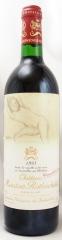 1993年 シャトー ムートン ロートシルト(赤ワイン)