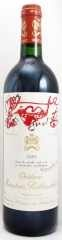 1995年 シャトー ムートン ロートシルト(赤ワイン)