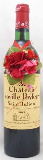 1983年 シャトー レオヴィル ポワフィレ CHATEAU LEOVILLE POYFERRE