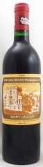 1986年 シャトー デュクリュ ボーカイユ(赤ワイン)