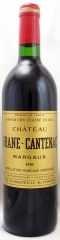 1990年 シャトー ブラーヌ カントナック(赤ワイン)