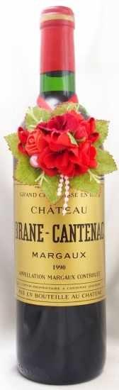 1990年 シャトー ブラーヌ カントナック CHATEAU BRANE CANTENAC